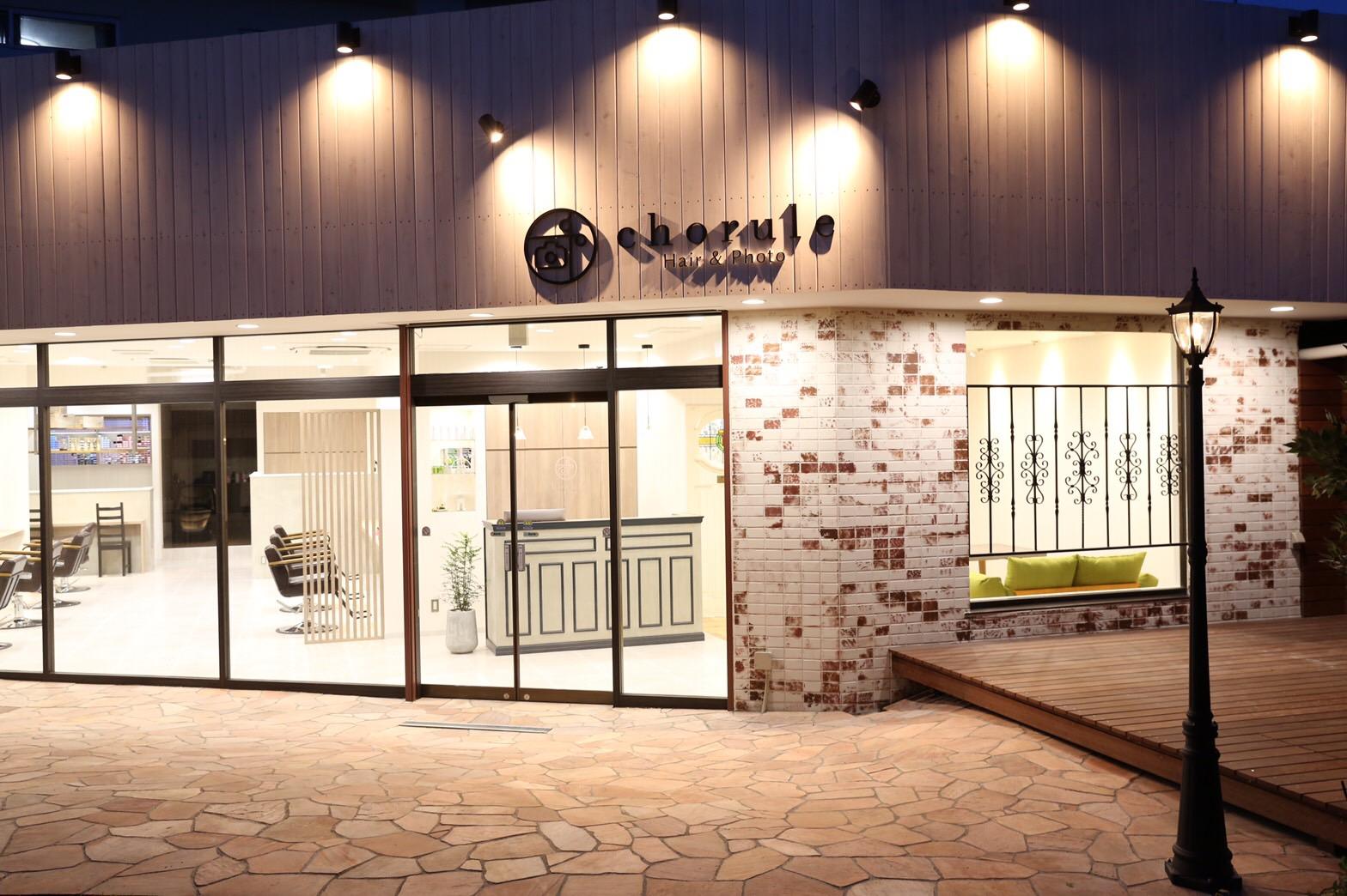 小平・東村山・田無・フォトスタジオ併設の美容室シュルール|chorule